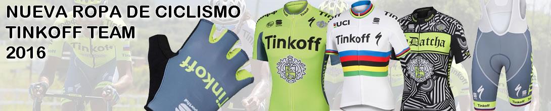 Nueva ropa ciclismo Tinkoff 2016