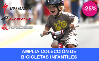 Descuento especial en bicicletas infantiles para niños