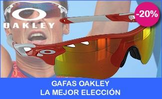 Oferta especial en gafas de ciclismo OAKLEY