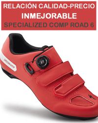 zapatillas ciclismo specialized comp road 2017